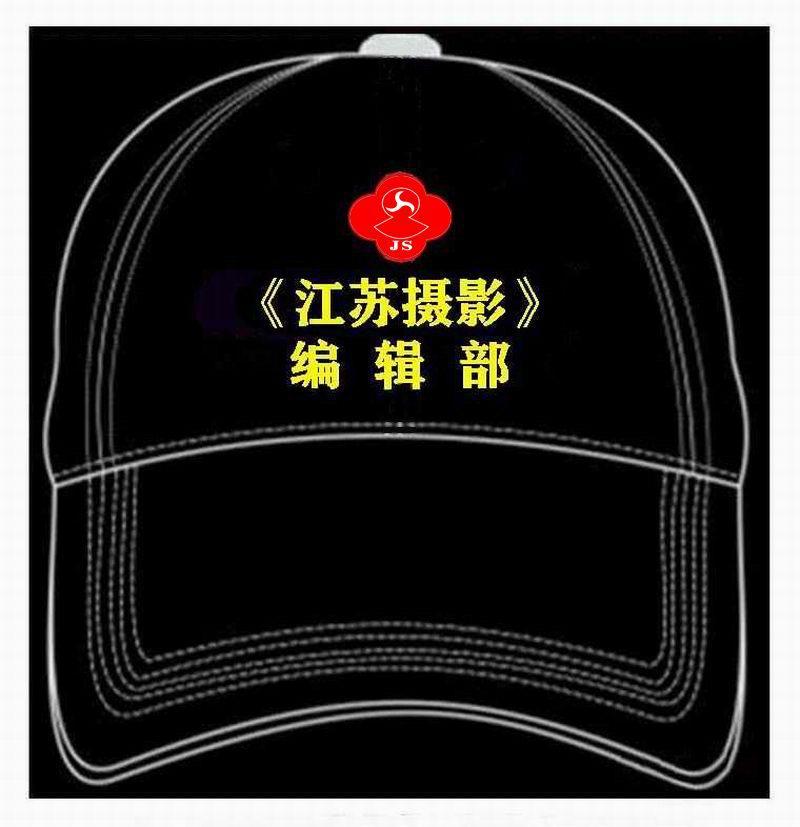 5、采访帽.jpg