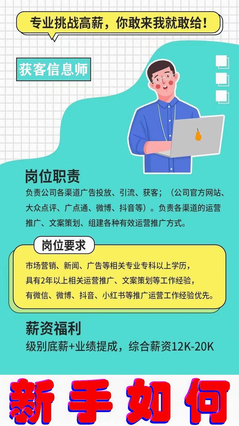1、招聘儿童摄影师宣传图片 (2).jpg